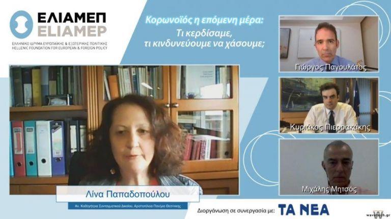 Το «τηλε» ήρθε για να μείνει, θα έχουμε μια δημιουργική καταστροφή | tanea.gr