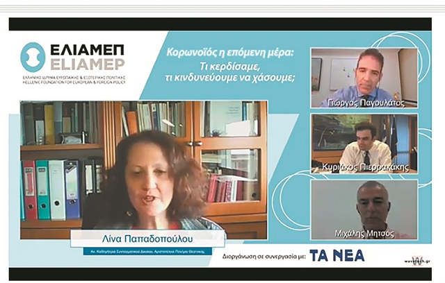 Οι νέες τεχνολογικές επιλογές θα φέρουν δημιουργική καταστροφή | tanea.gr