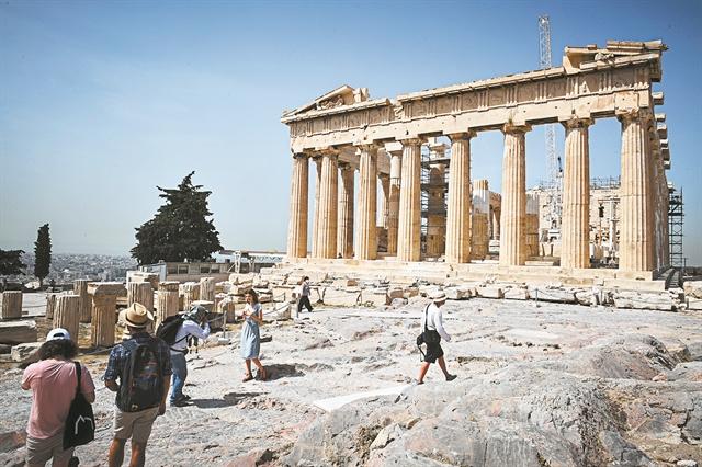 Προς το Ταμείο Ανασυγκρότησης και το κρίσιμο σταυροδρόμι της Ελλάδας | tanea.gr