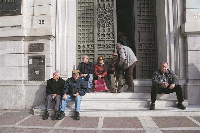 Οκτώβριο και... βλέπουμε οι πληρωμές των νέων αναδρομικών   tanea.gr