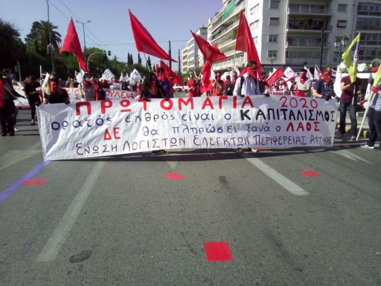 Εργατική Πρωτομαγιά : Συγκέντρωση του ΠΑΜΕ στο Συνταγμα   tanea.gr
