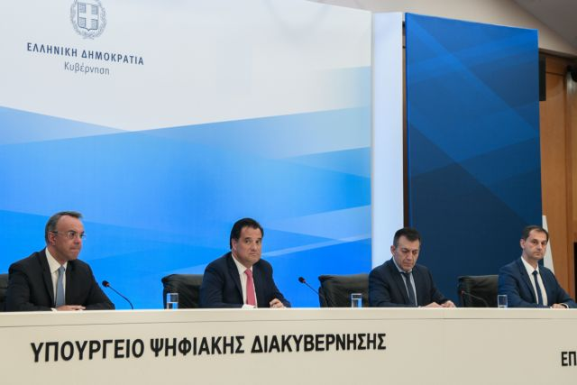 Οι ανακοινώσεις των υπουργών για τον Τουρισμό, τις επιχειρήσεις και τους εργαζόμενους | tanea.gr