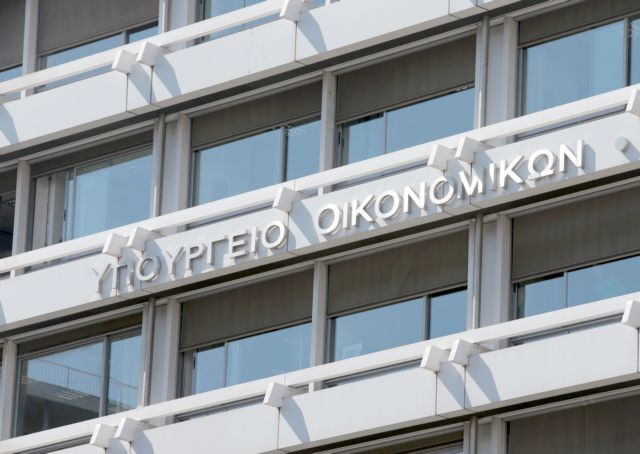 Απόθεμα ασφαλείας 30 δισ. ευρώ στα κρατικά ταμεία – Προσφυγή στις αγορές για άλλα 4 δισ. | tanea.gr