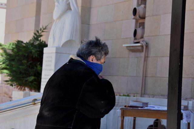 Ανοιξαν οι εκκλησίες για ατομική προσευχή   tanea.gr