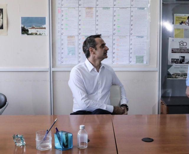 Μητσοτάκης: Η Ελλάδα τώρα είναι ακόμα καταλληλότερη για επενδύσεις   tanea.gr