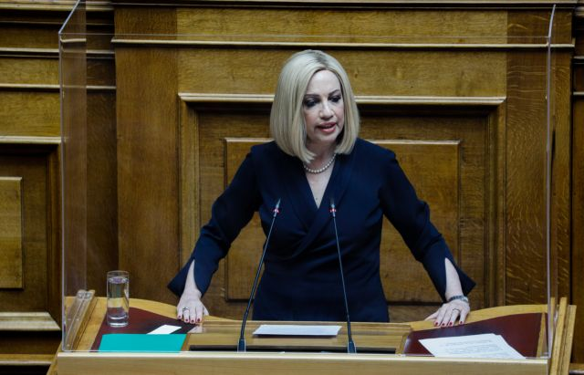 Γεννηματά: Η κυβέρνηση να ζητήσει παρέμβαση ΟΗΕ και ΕΕ για τη βεβήλωση της Αγιά Σοφιάς | tanea.gr