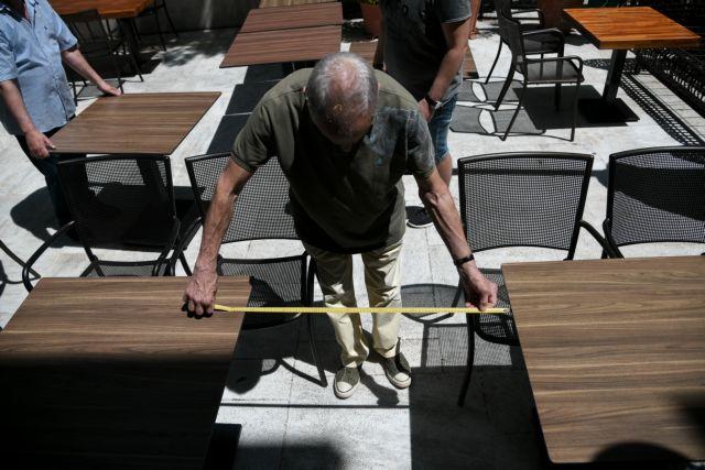 Όλα έτοιμα για το άνοιγμα της εστίασης - Οι φόβοι και οι ελπίδες των καταστηματαρχών | tanea.gr