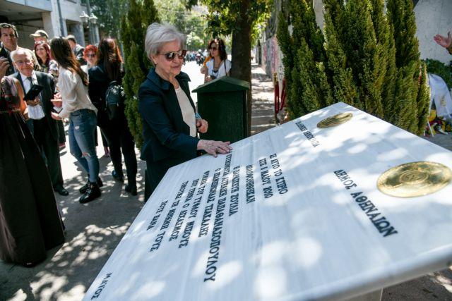 Marfin : Με συγγενείς των θυμάτων μίλησε ο Κυριάκος Μητσοτάκης | tanea.gr