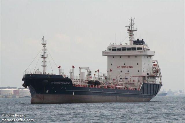 Επίθεση πειρατών σε ελληνόκτητο τάνκερ στον Κόλπο της Γουινέας | tanea.gr