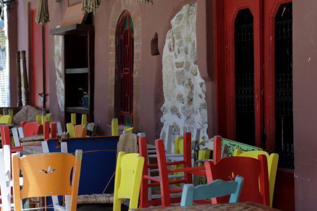 Έτσι θα ανοίξουν καφετέριες, μπαρ και εστιατόρια | tanea.gr