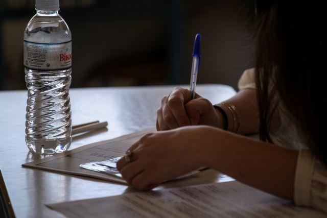 Πανελλαδικές 2020 : Ο αριθμός των εισακτέων στις σχολές | tanea.gr