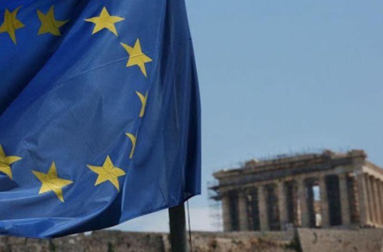 Ολη η αλήθεια για τα 750 δισ. – Τι σημαίνει για την Ελλάδα και που θα πάνε τα 32 δισ. ευρώ | tanea.gr