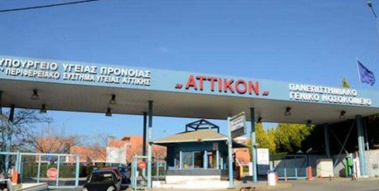 Κοροναϊός στην Ελλάδα : Κατέληξε 83χρονος στο «Αττικό» – 175 οι νεκροί συνολικά   tanea.gr