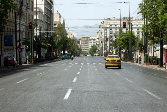 Πώς ο κοροναϊός καθάρισε την ατμόσφαιρα της Αττικής | tanea.gr