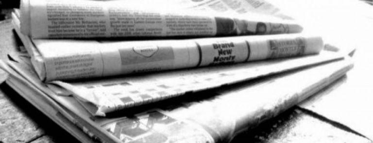 Επιχείρηση φίμωσης τοπικής εφημερίδας Βόλου   tanea.gr
