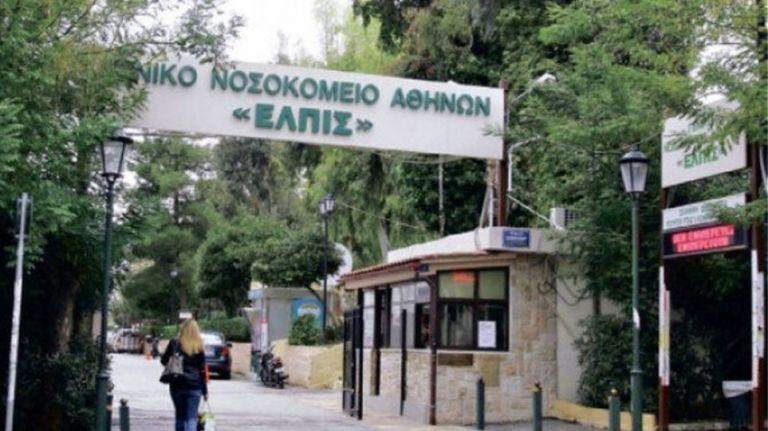 Νοσοκομείο Ελπίς : Βρέθηκαν θετικοί στον κοροναϊό τρεις γιατροί και μία νοσηλεύτρια | tanea.gr
