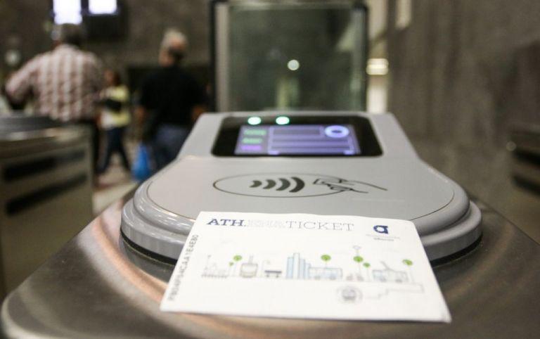 ΜΜΜ: Εισήγηση για να πέσει η τιμή του εισιτηρίου στο 1,20 ευρώ | tanea.gr