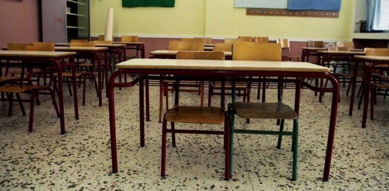 Σχολεία : Τι θα ισχύσει τελικά για τις κάμερες και την εξ αποστάσεως εκπαίδευση | tanea.gr