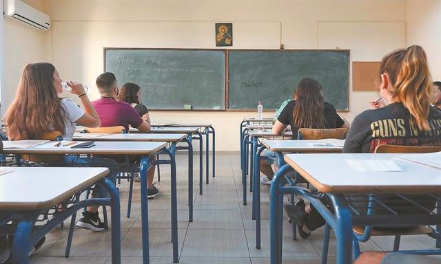 Πανελλαδικές 2020: Προτεινόμενα θέματα για το μάθημα της Κοινωνιολογίας   tanea.gr