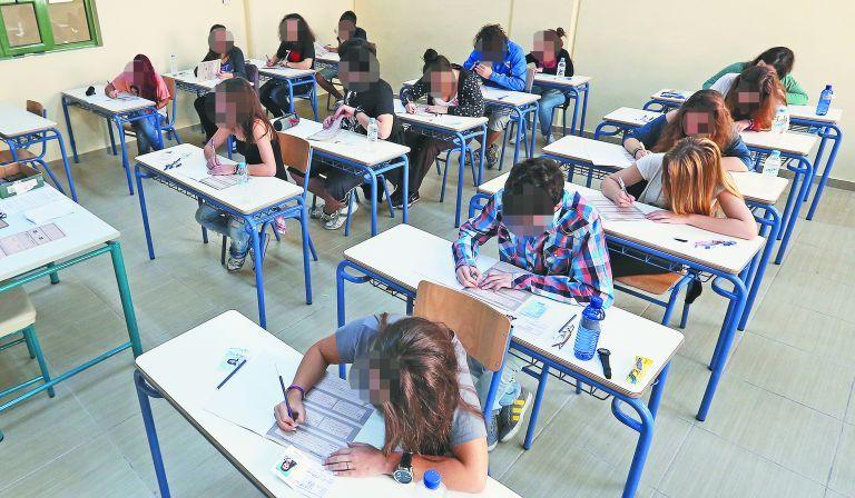 Πανελλαδικές: Tο πρόγραμμα των ειδικών μαθημάτων και δοκιμασιών για ΤΕΦΑΑ | tanea.gr