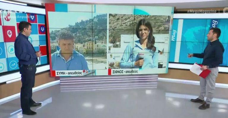 Αποστολή του MEGA σε Σύμη και Σίφνο: Προετοιμασίες για την υποδοχή των τουριστών | tanea.gr