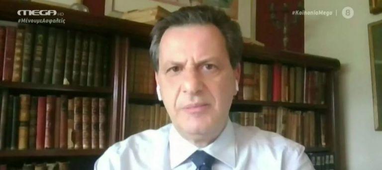 Σκυλακάκης : Τα χρήματα από το Ταμείο Ανάκαμψης θα μπουν στην οικονομία   tanea.gr