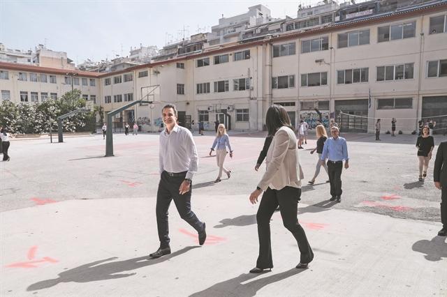 Στους δήμους περνούν κέντρα υγείας, γυμνάσια και λύκεια   tanea.gr