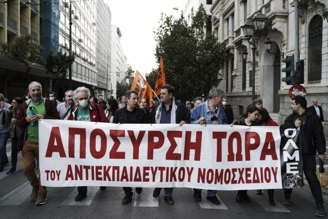 Στη Βουλή το ν/σ του υπ. Παιδείας – Απεργία και συλλαλητήριο εκπαιδευτικών | tanea.gr