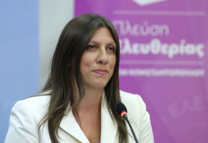 Κωνσταντοπούλου για παρακράτος: Ο Τσίπρας δεν είχε σχέση με τη Δημοκρατία – Να διερευνηθούν ποινικές ευθύνες   tanea.gr