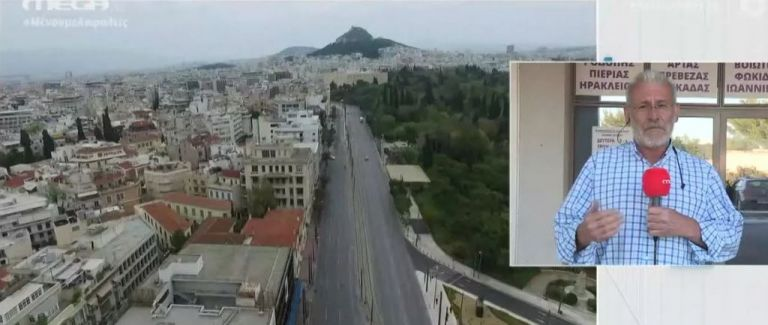 Κτηματολόγιο: Ξεκίνησε η ανάρτηση στην Αθήνα – Έρχονται πρόστιμα | tanea.gr