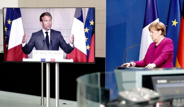 Σύνοδος Κορυφής ΕΕ: Μέρκελ – Μακρόν ζητούν να προχωρήσει γρήγορα το ταμείο ανάκαμψης | tanea.gr