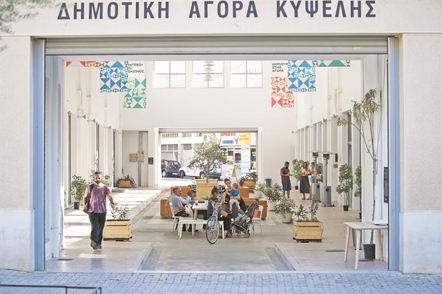 Η οικονομία με το κοινωνικό αποτύπωμα   tanea.gr