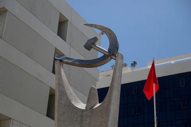 ΚΚΕ: Ο εξωδικαστικός συμβιβασμός της Novartis στις ΗΠΑ αποτελεί «deal»   tanea.gr
