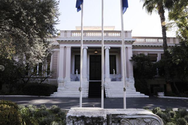 Ποινικές διώξεις κατά μελών του Ρουβίκωνα | tanea.gr