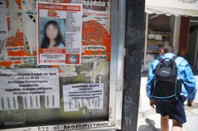 Μαρκέλλα: Λέξη δεν λέει στους αστυνομικούς η ύποπτη για την απαγωγή | tanea.gr