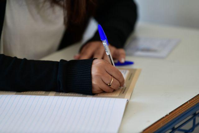 Πανελλαδικές 2020: Πώς και πότε θα γίνει η εξέταση των ειδικών μαθημάτων | tanea.gr