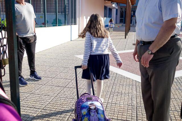 Οι μικροί μαθητές επέστρεψαν στα θρανία | tanea.gr