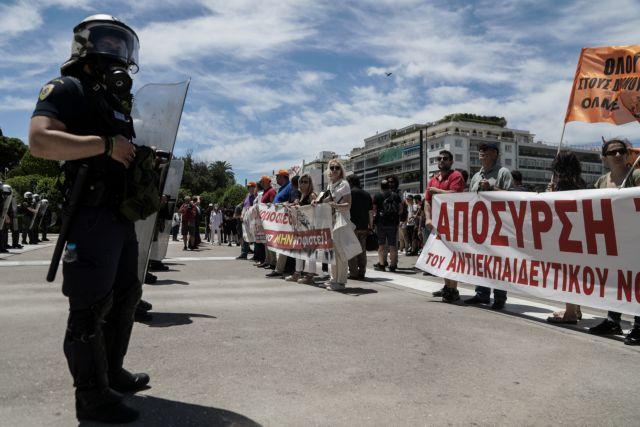 Ανοιξαν οι δρόμοι στο κέντρο - Ολοκληρώθηκε το συλλαλητήριο των εκπαιδευτικών   tanea.gr