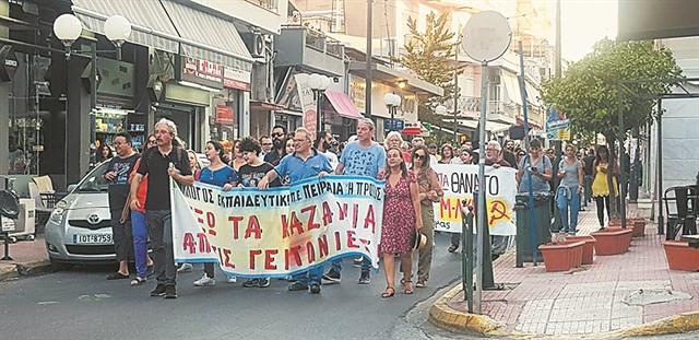 Πορεία διαμαρτυρίας των κατοίκων για τη ρύπανση   tanea.gr