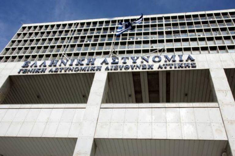 Την προσοχή εφιστά η ΕΛ.ΑΣ για ηλεκτρονικό μήνυμα που διακινείται ως δήθεν επιστολή της   tanea.gr