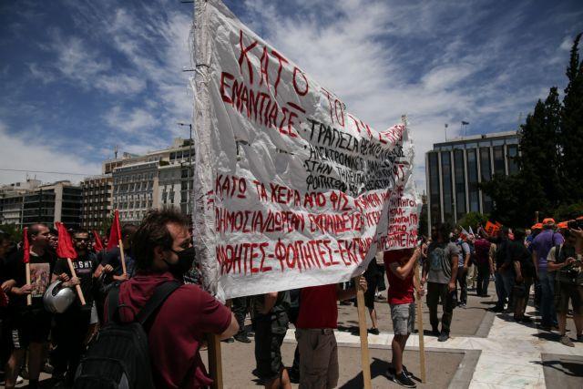 Ετοιμος ο νόμος για τις διαδηλώσεις - Με οργανωτή και διαμεσολαβητή | tanea.gr