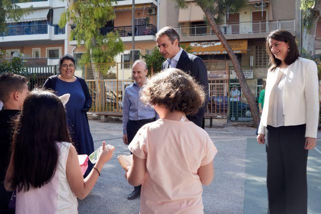 Η πλειοψηφία των μαθητών επέστρεψε στα θρανία | tanea.gr