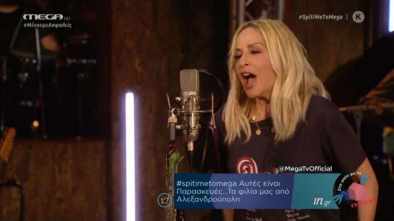 #SpitiMeToMega: Έριξε τα social media η αγαπημένη μουσική εκπομπή | tanea.gr