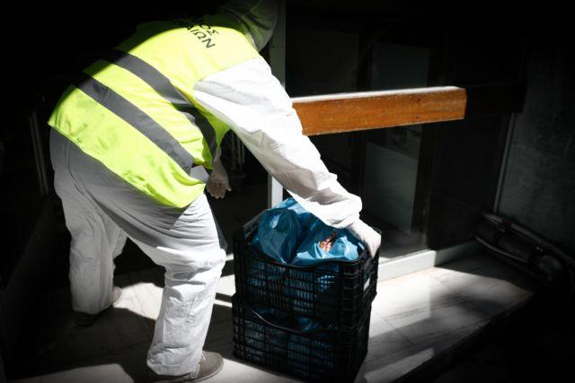 ΑΣΕΠ: Αρχισαν οι αιτήσεις για τις 2.909 θέσεις στο «Βοήθεια στο Σπίτι» | tanea.gr