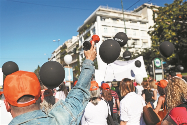 Amber Αlert για το νόμο για τις πορείες - Γιατί καθυστερούν οι ρυθμίσεις | tanea.gr