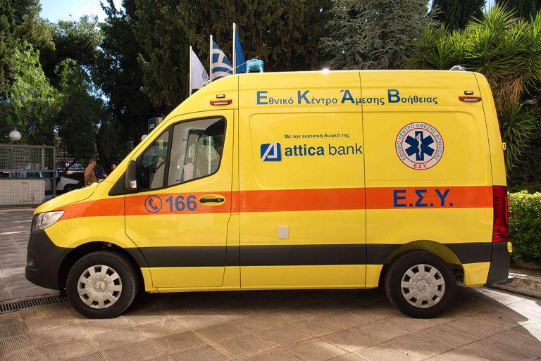 Attica Bank:  Ευθύνη όλων μας η στήριξη του Εθνικού Συστήματος Υγείας | tanea.gr
