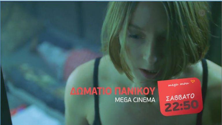 Δύο σπουδαίες ταινίες στο Mega, το βράδυ του Σαββάτου | tanea.gr