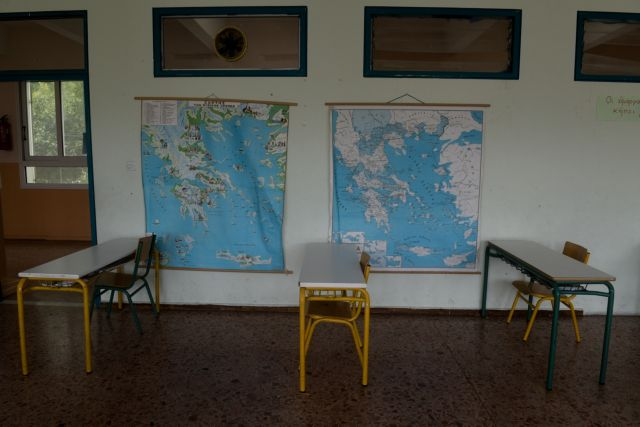 Σε ζωναντή μετάδοση η κλήρωση για την εισαγωγή στα Πειραματικά σχολεία | tanea.gr