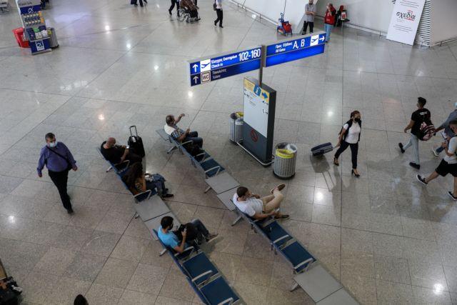 Πώς θα γίνονται οι έλεγχοι των τουριστών – Η φόρμα που θα συμπληρώνουν και οι οδηγίες από την Πολιτική Προστασία | tanea.gr