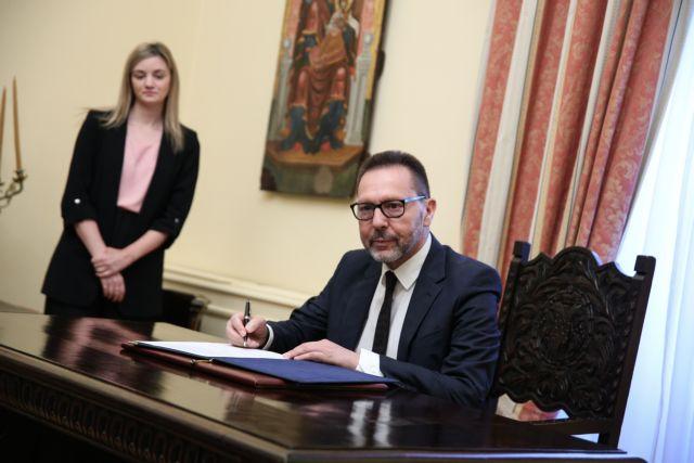 Γιάννης Στουρνάρας : Ορκίστηκε ξανά διοικητής της Τράπεζας της Ελλάδος | tanea.gr